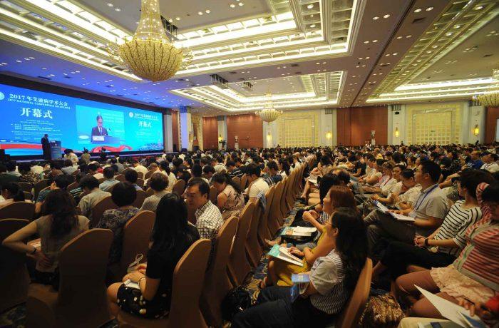 2017年艾滋病学术大会