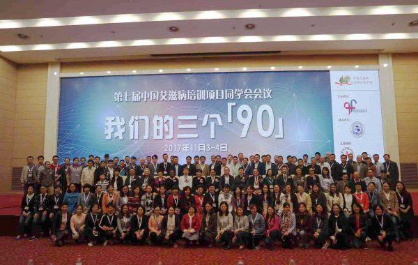 2017年南京同学会