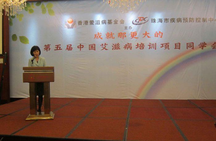 2013 Zhuhai Training Project